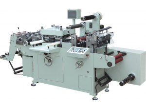 Flat Bed Die Cutter (YS-450Z)