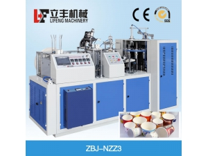 ZBJ-NZZ Medium Speed Paper Cup Forming Machine