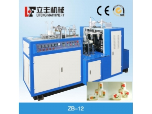 Paper Cup Machine (Single PE Coated Paper)