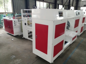 HSWX-700 Table Cover Making Machine