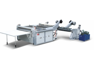 DFJ 1100-1700 Paper cutting machine