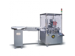 JDZ-120P automatic vertical cartoning machine for VIAL or bottle