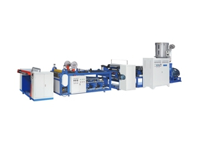 HFS Plastic Extrusion Machine