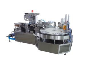BH-350F Rotating Disc Automatic Blister-card Packaging Machine(Placing product manually)