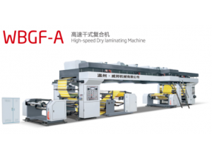 WBGF -A High-speed dry laminating machine