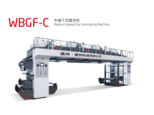 WBGF -C Medium Speed Dry Laminating Machine