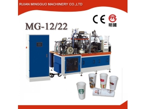 Medium Speed Paper Cup Forming Machine MG-12/22