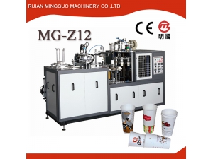 Medium Speed Paper Cup Forming Machine MG-Z12