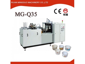 Single PE Coated Paper Bowl Forming Machine MG-Q35