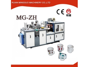 Paper Cup With Handle Machine MG-ZH