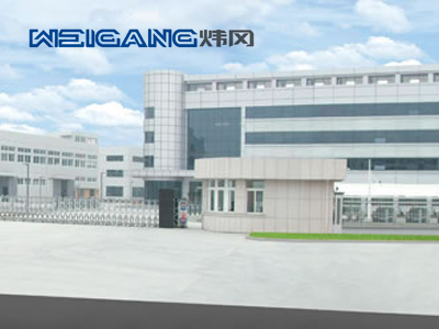 Zhejiang Weigang Machinery Company, Ltd