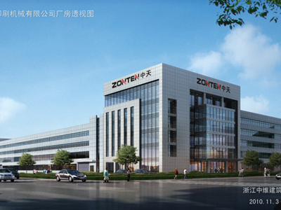 Zhejiang Zhongte Machinery Technology Co., Ltd