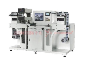 Fully Automatic Label Inspection Machine, ZTJB-320