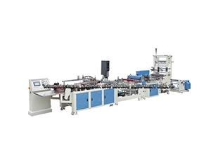 Zipper Bag Making Machine, RT-700B