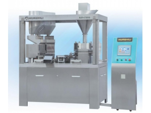 NJP-7500,7000 Industrial Automatic Self Locking Capsule Filling Machine