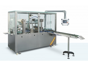 BT-400C-II Automatic Packaging Cellophane Overwrapper