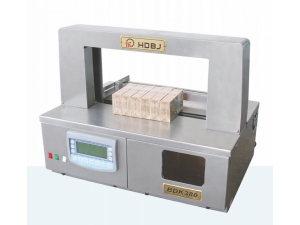 High Efficiency Automatic Strapping Machine