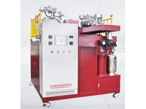 PU Cast Machine for PU Elastomer Parts