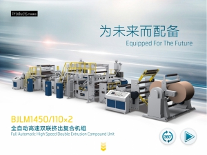 Extrusion Lamination Machine (2 sides laminate with paper)