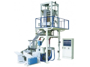 High Speed Blown Film Machine, XD-50FM600