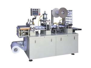 Plastic Cup Lid Forming Machine