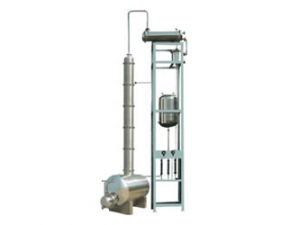Distillation Recycling Equipment