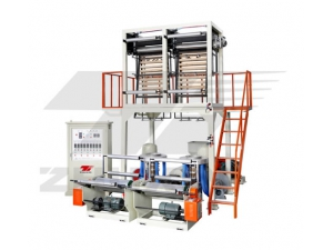 Single Layer Plastic Bag Making Machine