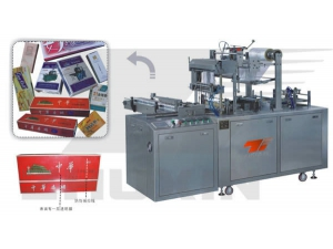Cellophane Film Wrapping Machine