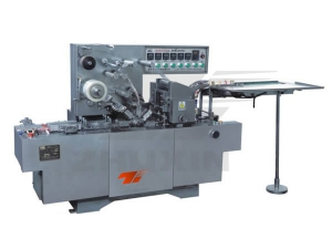 Plastic Film Overwrapping Machine