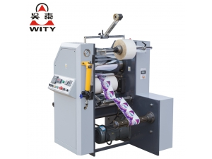 Narrow Type Thermal Laminating Machine (Roll to roll)