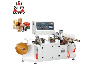 High Speed Sleeve Label Inspection machine