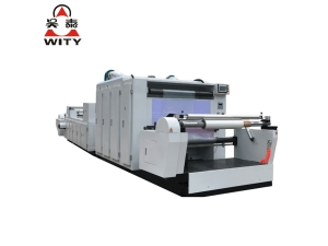 Demetalizing Machine