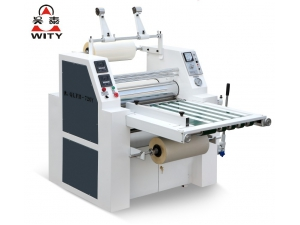 QLFM SERIES HYDRAULIC FILM LAMINATOR (WITH SLITTING)