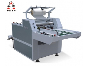 QDFM900 Pneumatic Thermal Laminator (With sheet separating)