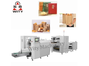 Sharp Bottom Paper Bag Making Machine
