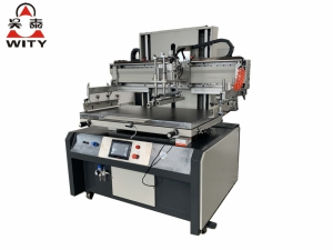 WPKH Vertical Screen Printing Machine