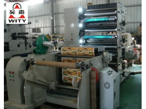 RY850 FLEXO PRINTING MACHINE