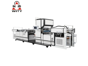 Automatic Vertical Type Laminating Machine
