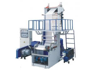 Mini Plastic Blown Film Extrusion Machine