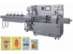 Automatic Dressing Pack Packaging Machine