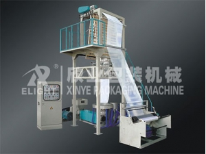 HDPE/LDPE Blown Film Line