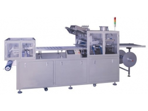 Automatic Paper Packaging Machine