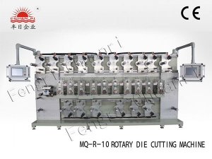 Rotary Die Cutting Machine, MQ-R