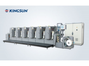 PS Plate Label Printing Machine