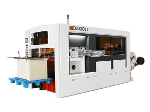 High Speed Roll Die-Cutting Machine