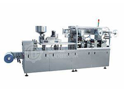 Alpla Packaging Machine